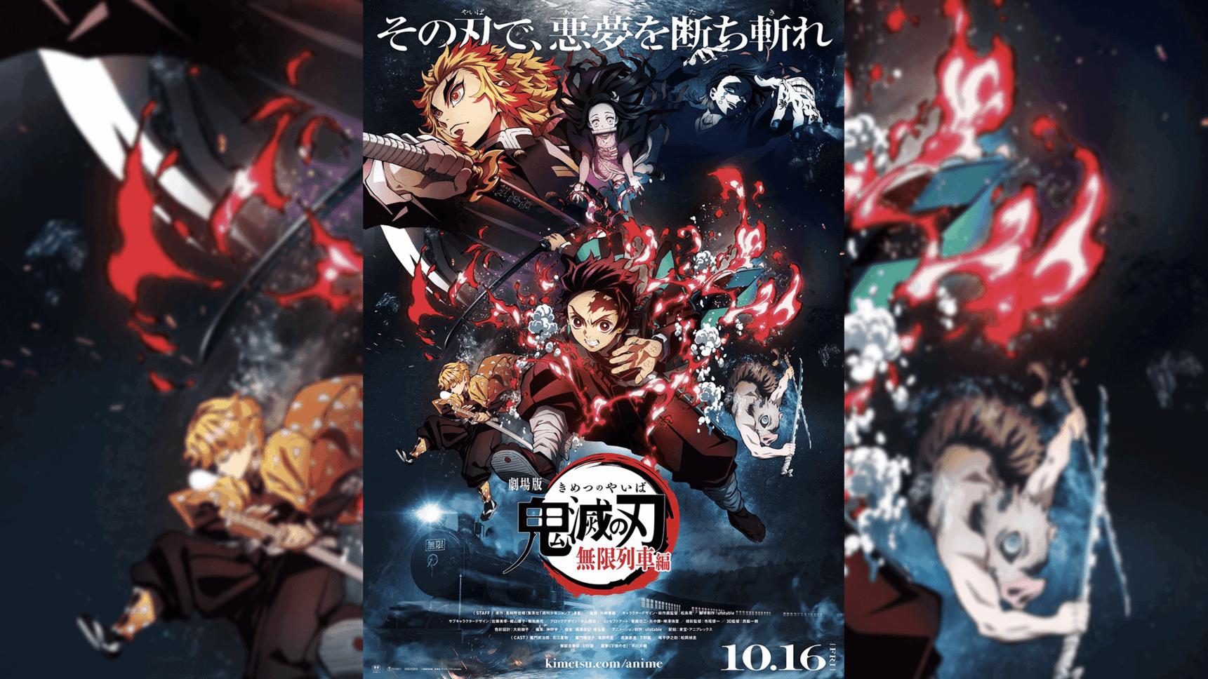 Demon Slayer Kimetsu no Yaiba The Movie Mugen Train poster big