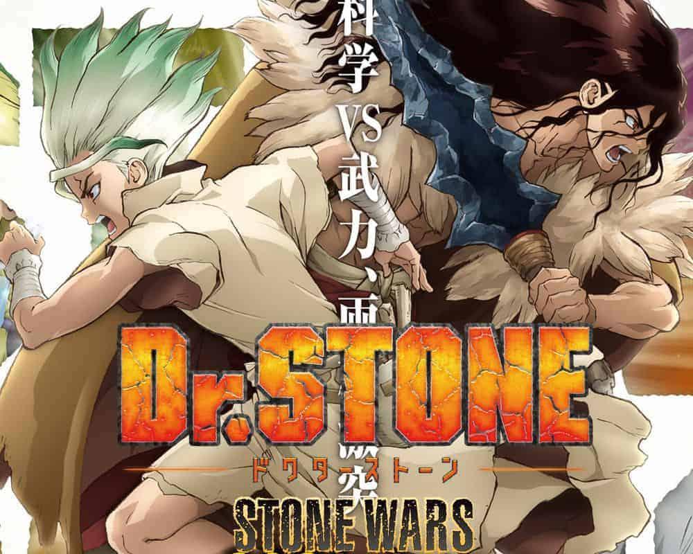 Dr-Stone-STONE WARS