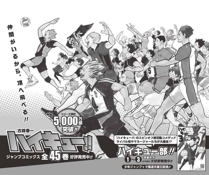 Haikyu!! - Manga breaks 50 million mark