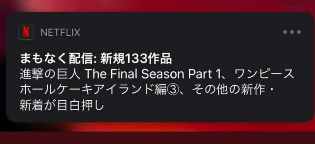 Attack on Titan: Final Season Be Split?