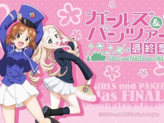 Girls und Panzer the Finale