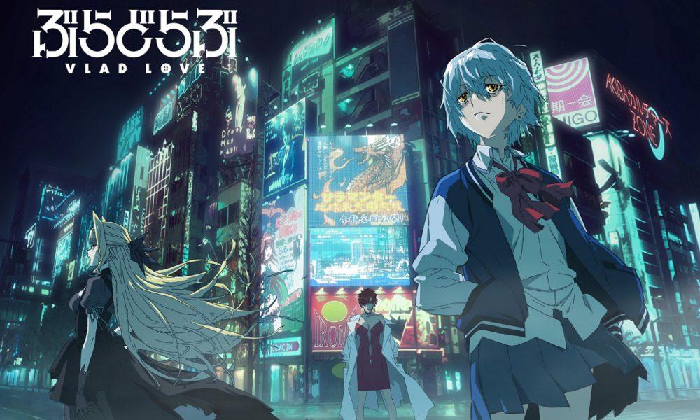 Vlad Love Anime Release Date
