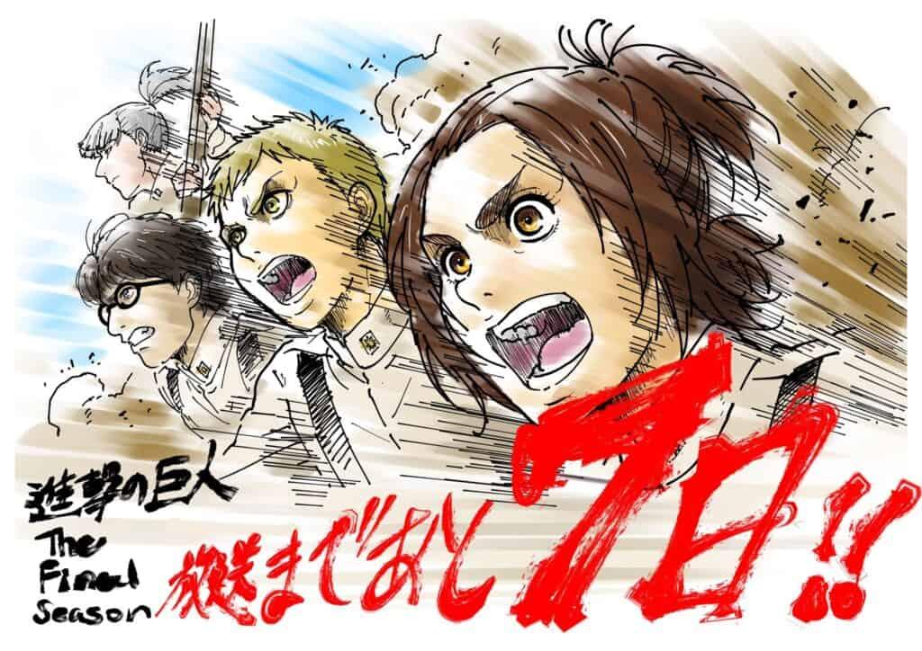 Attack on Titan Season 4 Illustration