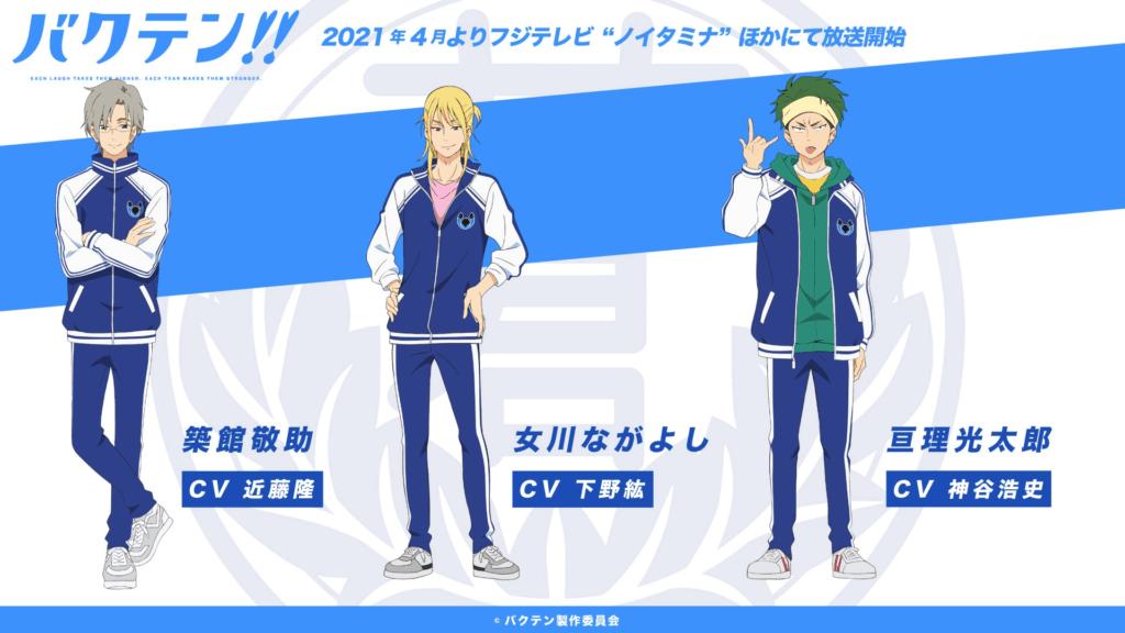 "New Original Anime ""Bakuten!!"" Announced"