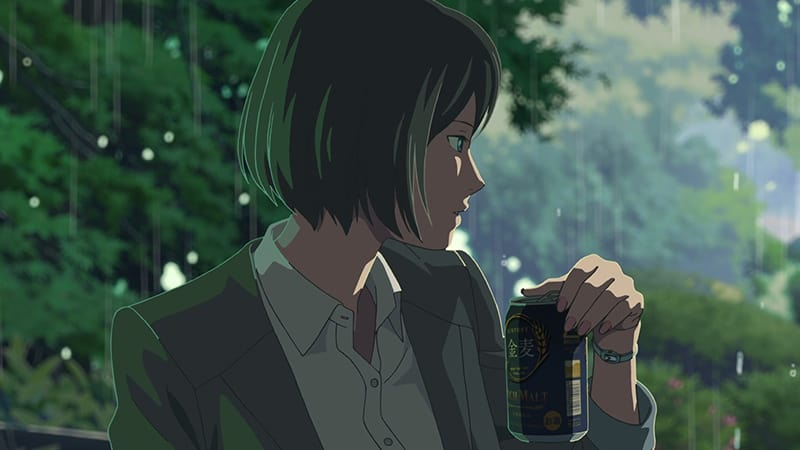 Top 20 Anime Films: The Garden of Words