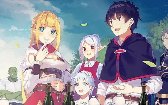 Banished From The Hero's Party Anime Release Date