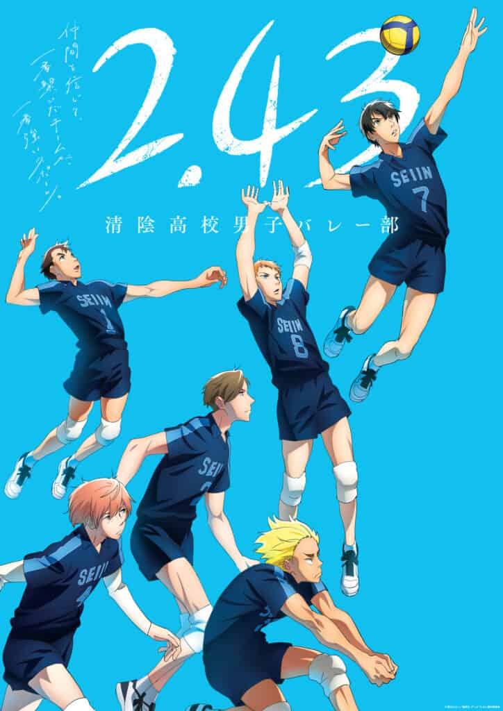 2.43 Anime Visual 2