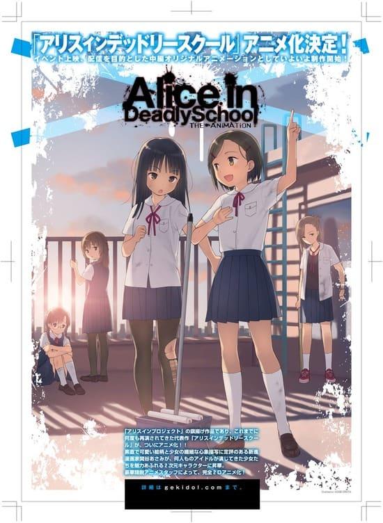 Alice in Deadly School Visual