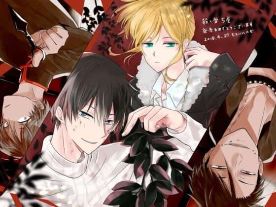 Love of Kill Anime