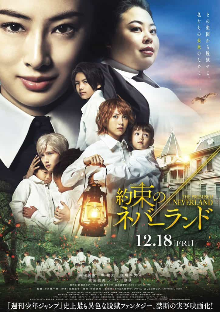 The Promised Neverland Live-Action Visual