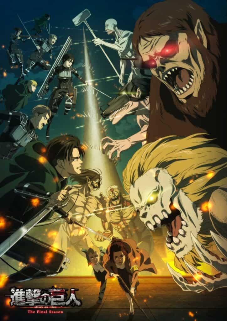 Shingeki no Kyojin: The Last Season Visual