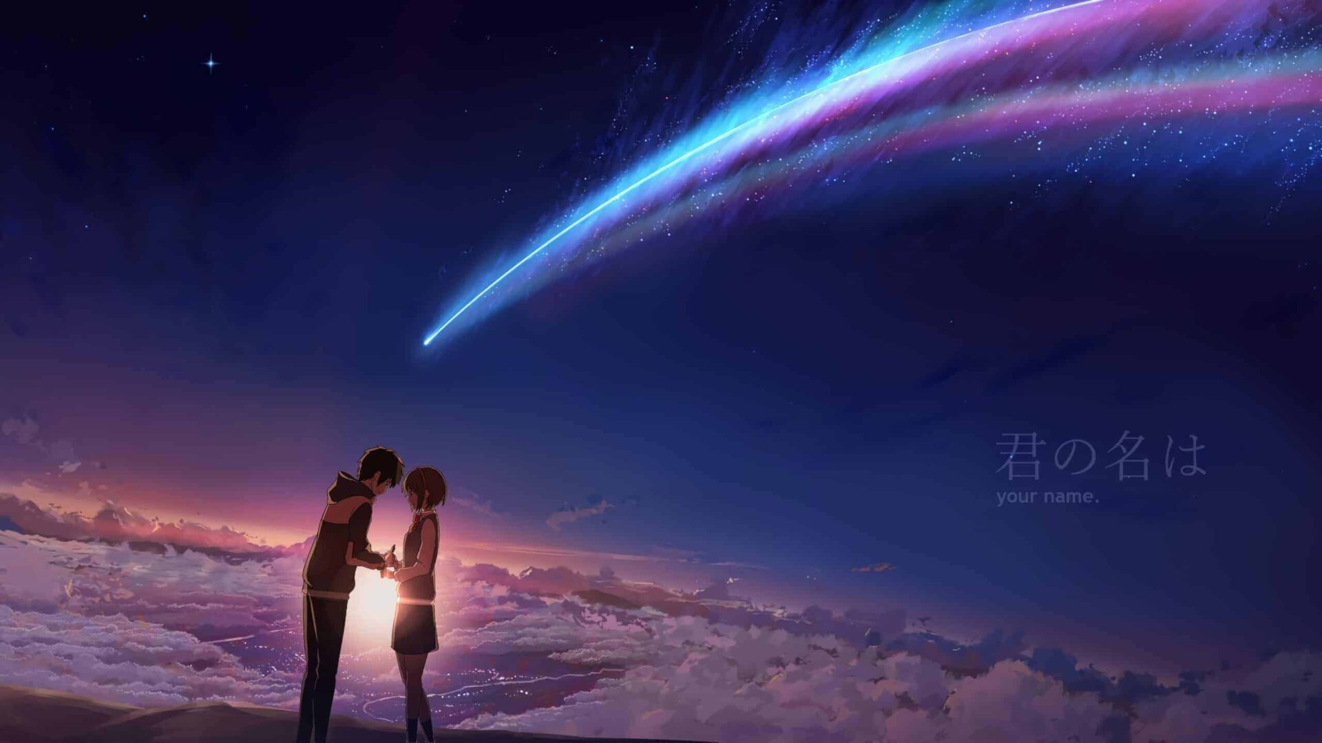 Your Name Quotes