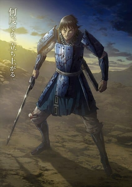 Kingdom Anime Season 3 Visual