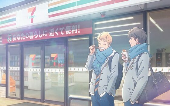 7 Eleven Anime Commercial