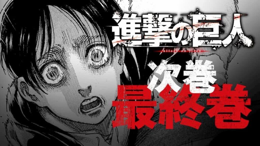 Attack on Titan  Last Manga Chapter
