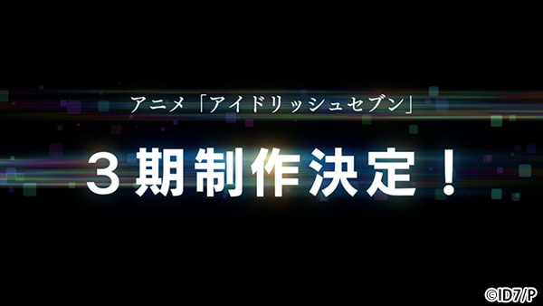 IDOLiSH7 Season 3 Announcement