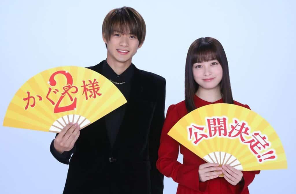 Kaguya-sama: Love is War Season 2 Live Action