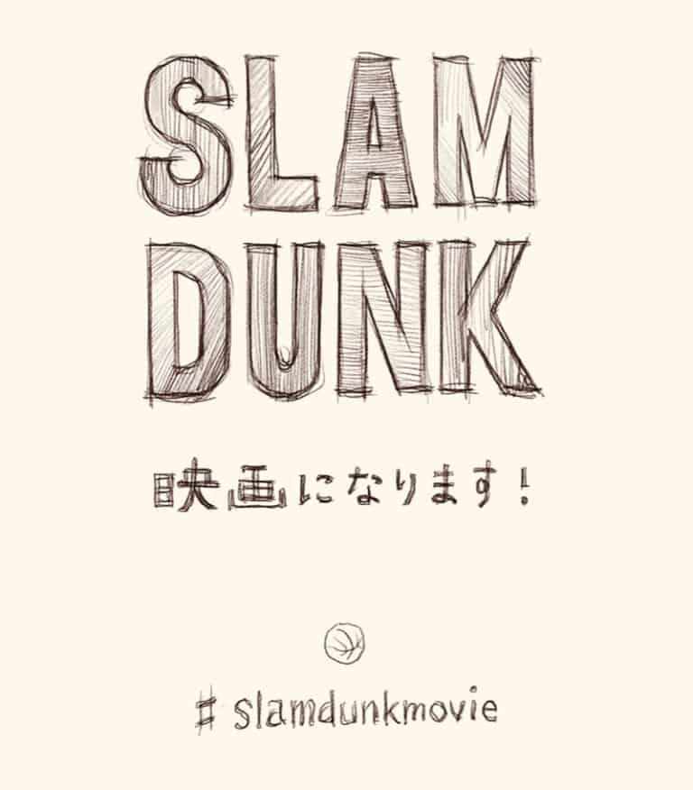 Slam Dunk Movie Announcement