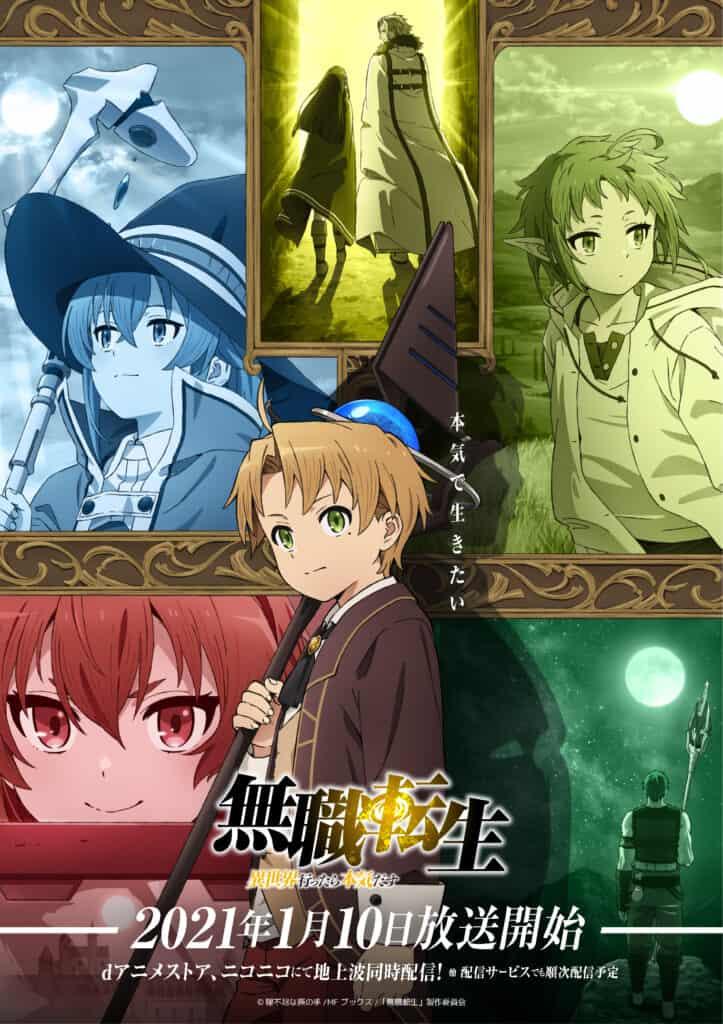 Mushoku Tensei Visual