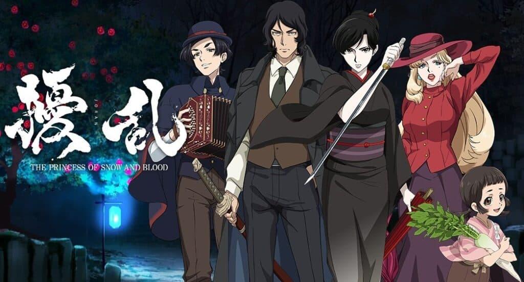 Joran Anime Visual