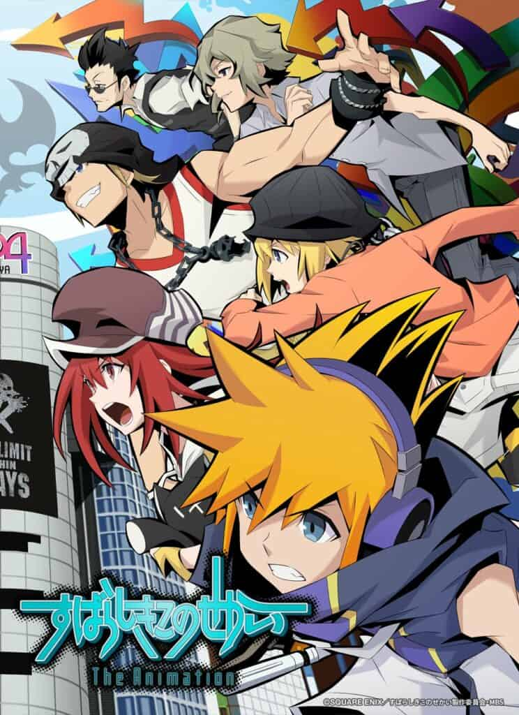 The World Ends With You Release Date + Trailer