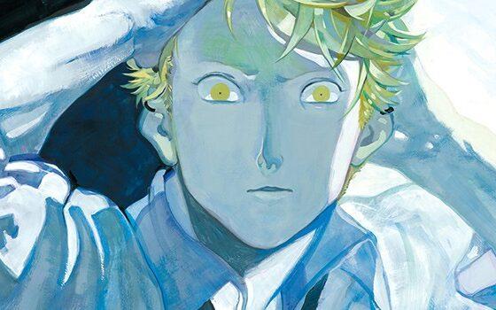 Blue Period Anime Release Date + Visual