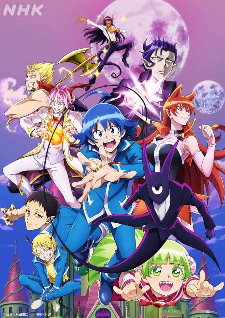Welcome to Demon School Iruma-kun Season 2 Visual