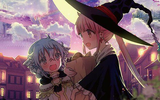 RPG Real Estate Anime
