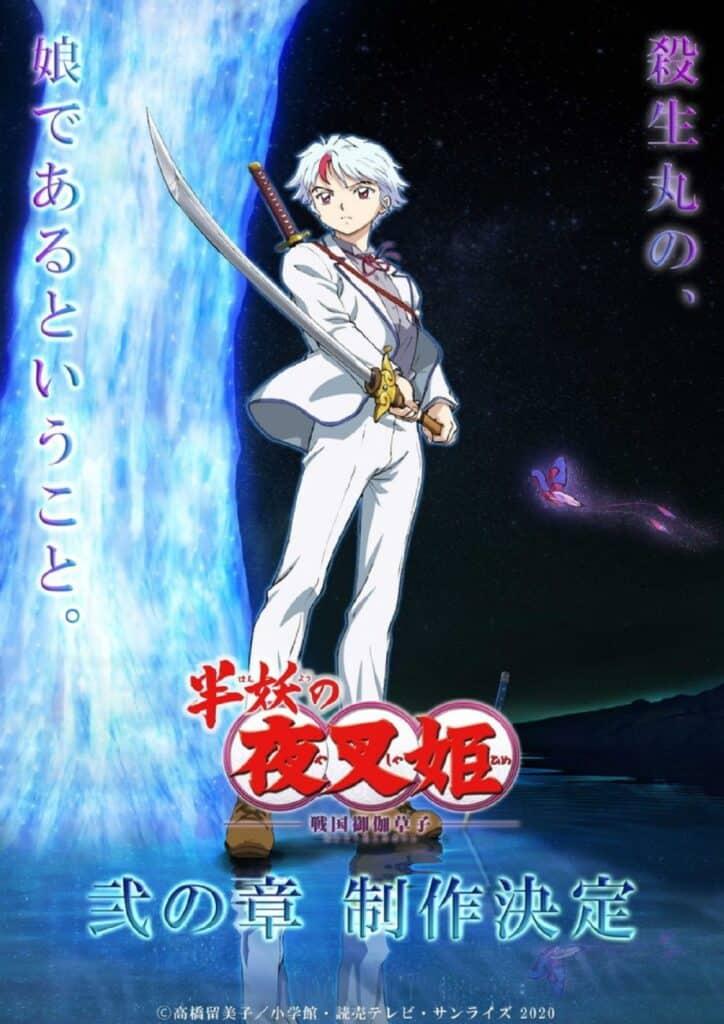 Yashahime Season 2 Visual