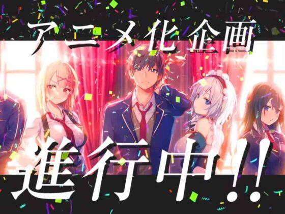 Liar Liar Anime