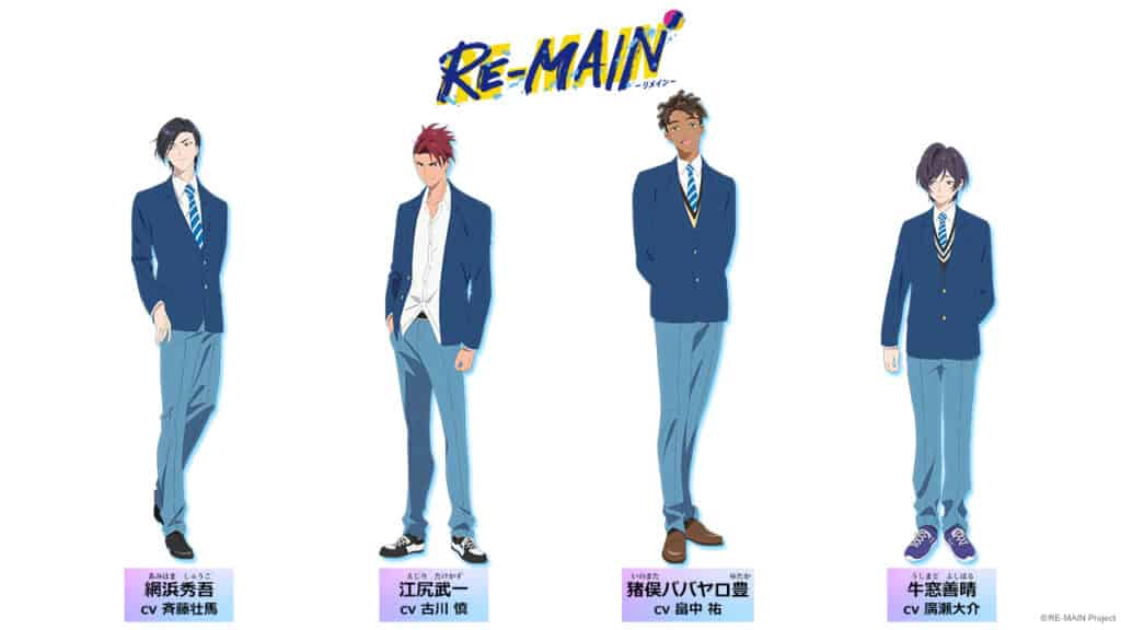 RE-MAIN Anime Characters