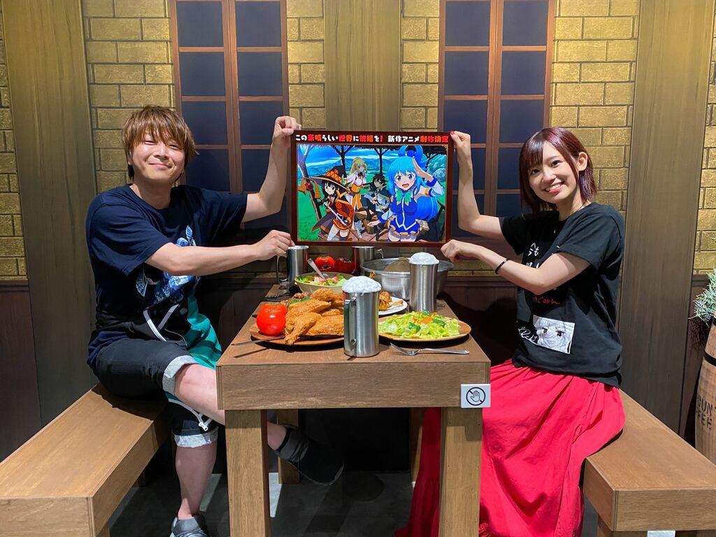 Konosuba season 3 anime announced